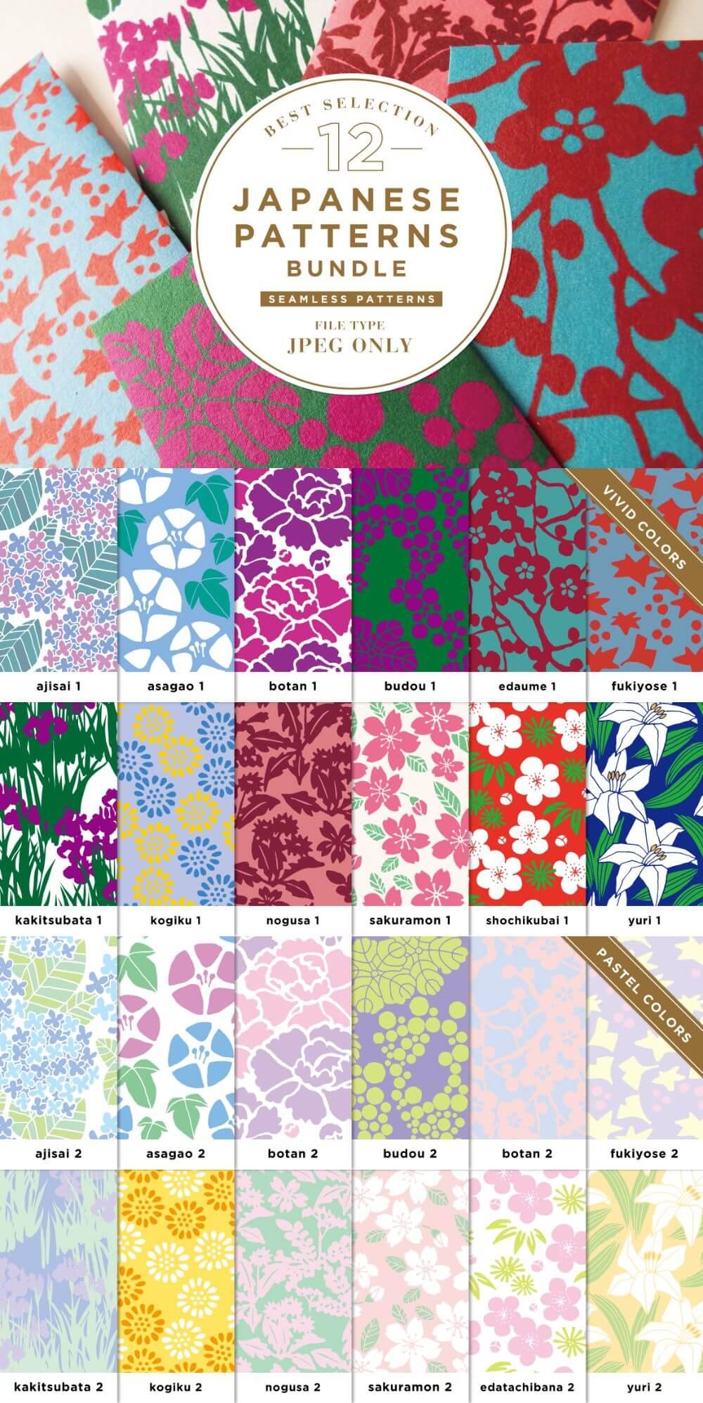 12 Best Innovative Japanese Patterns Bundle