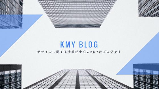 canvaで作成したKMYバナー