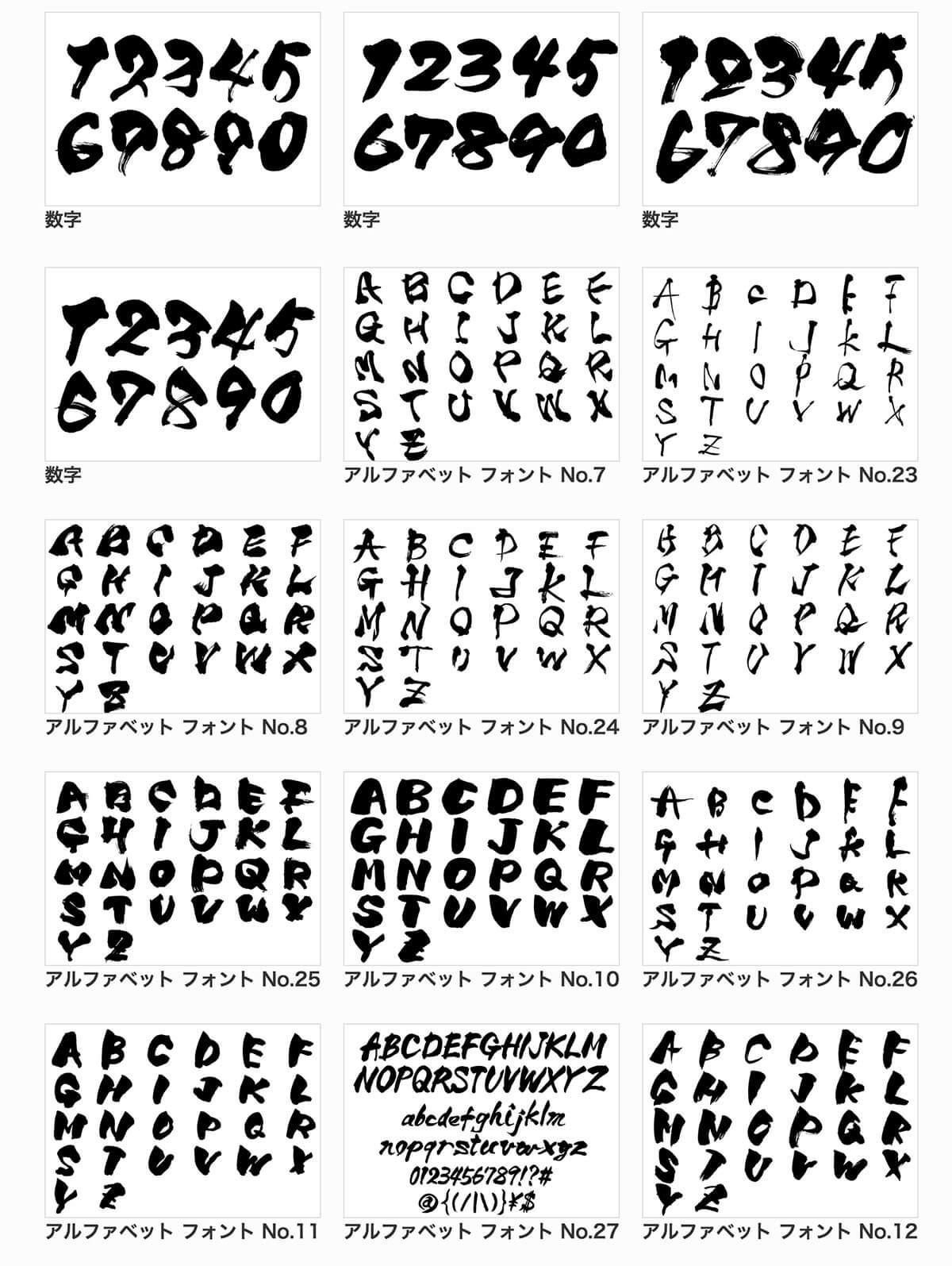 フリー フォント 筆 文字
