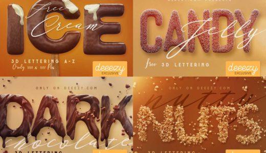 かわいいお菓子や食べ物の無料アルファベット・数字素材