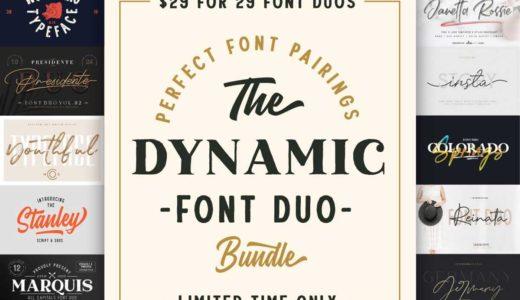 もう組み合わせで迷わない!29組のデザインフォントセットが29ドルで販売中【Pixel Surplus】