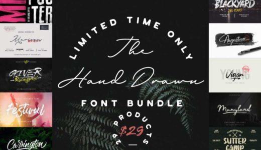 商用利用OKの手書き風デザインフォント集が期間限定29ドルで販売中【Pixel Surplus】