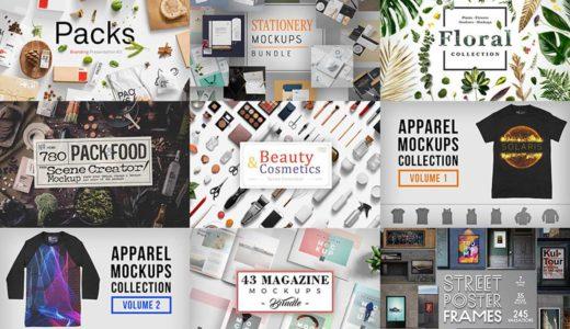 【販売終了】SNS・印刷物・ウェブデザインに最適のモックアップ集が2週間限定販売中【Design Cuts英語サイト】