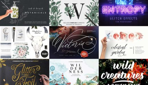 【販売終了】フォント・プロクリエイトブラシ・イラストなどが入った素材集が2週間限定販売中【Design Cuts英語サイト】