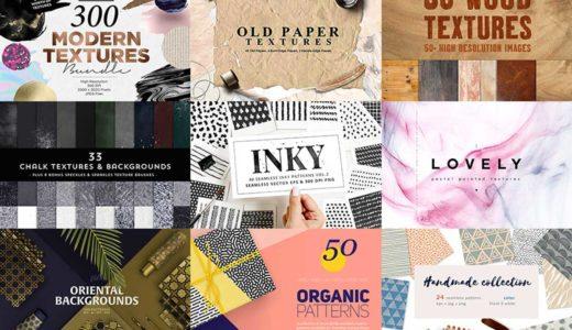 テクスチャ・パターン素材集が2週間限定販売中【Design Cuts英語サイト】