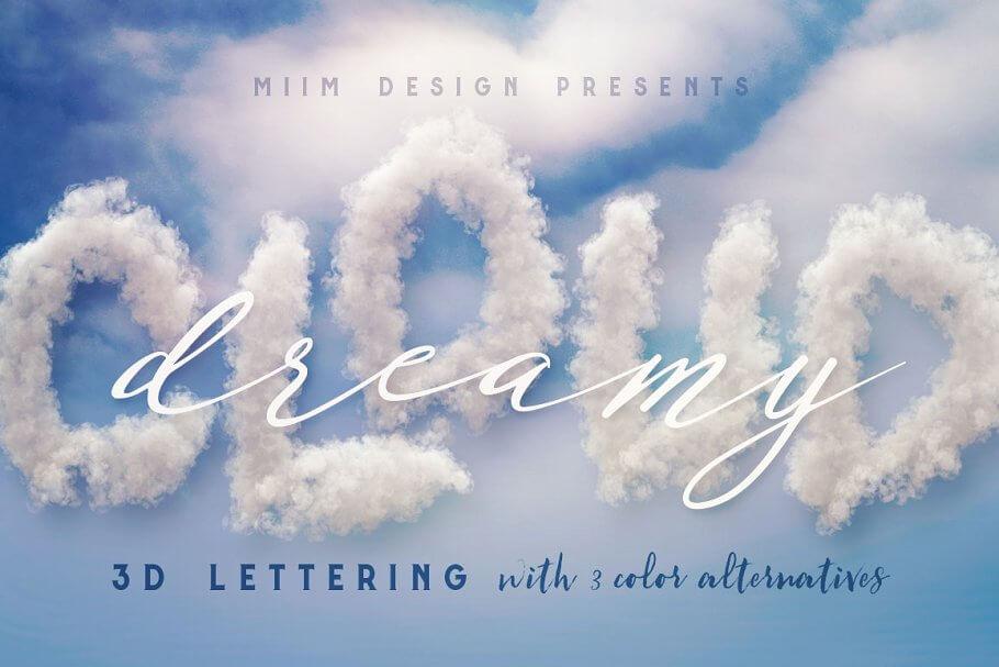 Dreamy Clouds - 3D Lettering