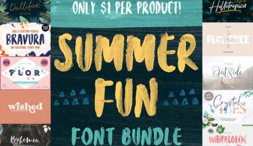 SVGフォントマニア必見!商用利用可能で夏っぽいラフな書体が29種類入ったバンドルが1ヶ月限定セール中【Pixel Surplus】