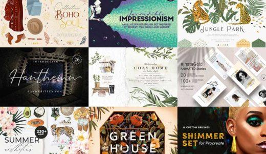 商用利用可能な約75万円分のデザイン素材集が3,200円の2週間限定セール中【Design Cuts】