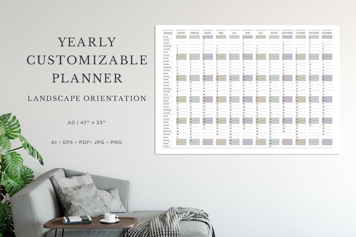 2020 Customizable Calendar Template