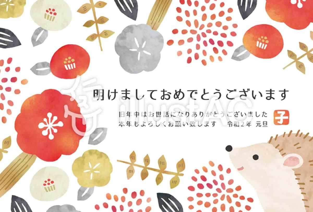 ハリネズミと花の水彩年賀状