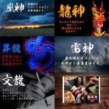昭和書体:最強お守り日本語フォント集