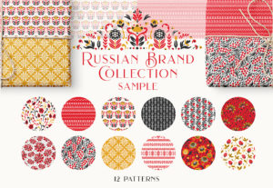 The International Brand Collection Sample