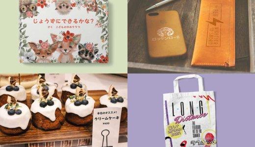 商用利用可能な日本語フォント集!みんなの視線を独り占め!デザインPOP体集が2週間限定セール中