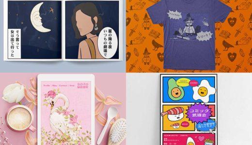 約30万円分の商用利用可能な日本語フォント集が99%オフ!大活躍!コミックフォントコレクション