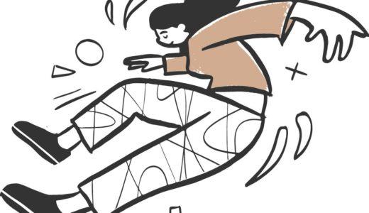 ブログにオススメの無料イラスト配布サイト【初心者も使いやすい】