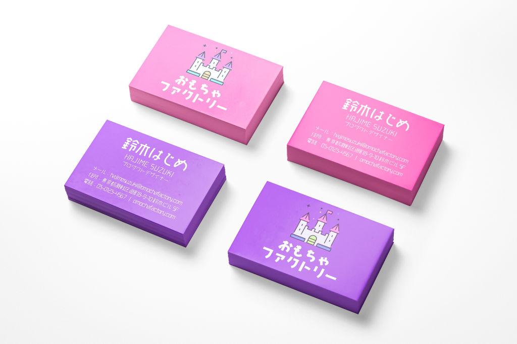 ときめくレトロな日本語フォント集