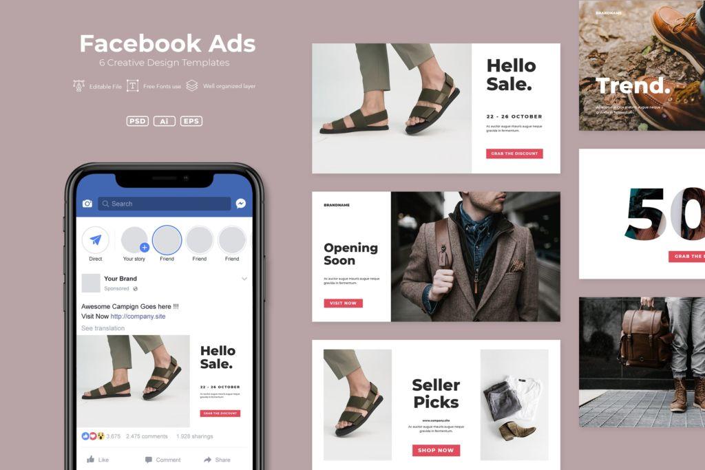 ADL - Facebook Ads.v11