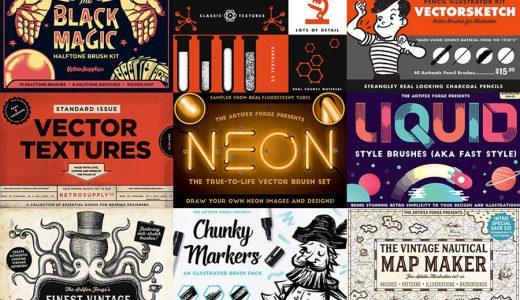 Illustratorユーザー必見!過去の人気ベクター素材を集めたバンドル【Design Cuts(デザインカッツ)英語サイト】