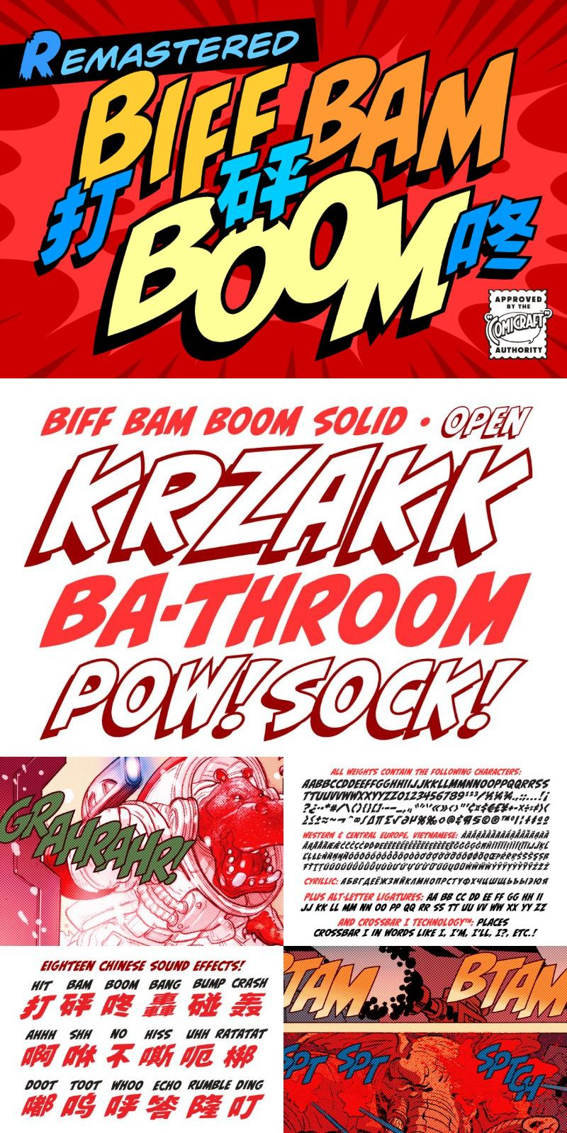 Biff Bam Boom
