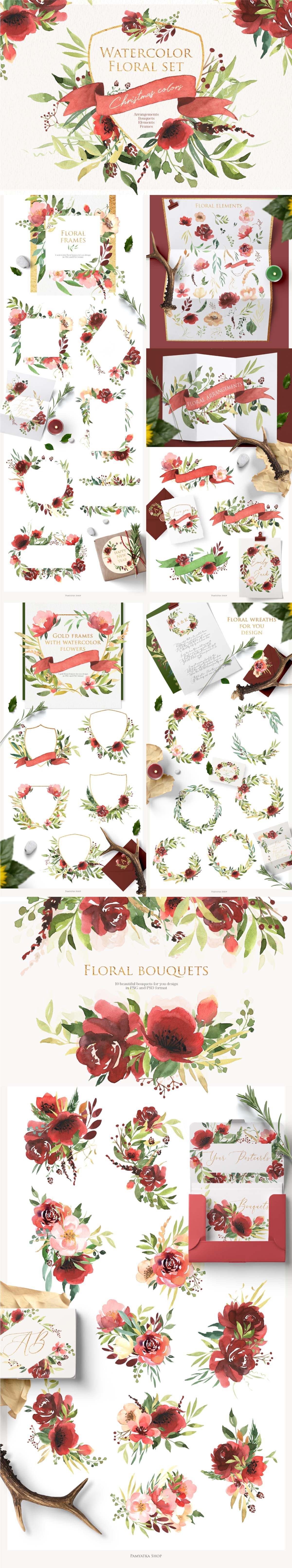Floral-Set-Christmas-Colors