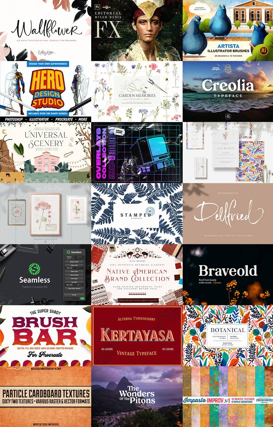 備えて安心!デザイナーのためのデジタル素材帳 (再販)