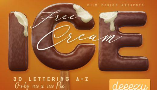 アイシング文字【夏・子供向け】かわいいチョコアイスクリームのアルファベット・数字素材