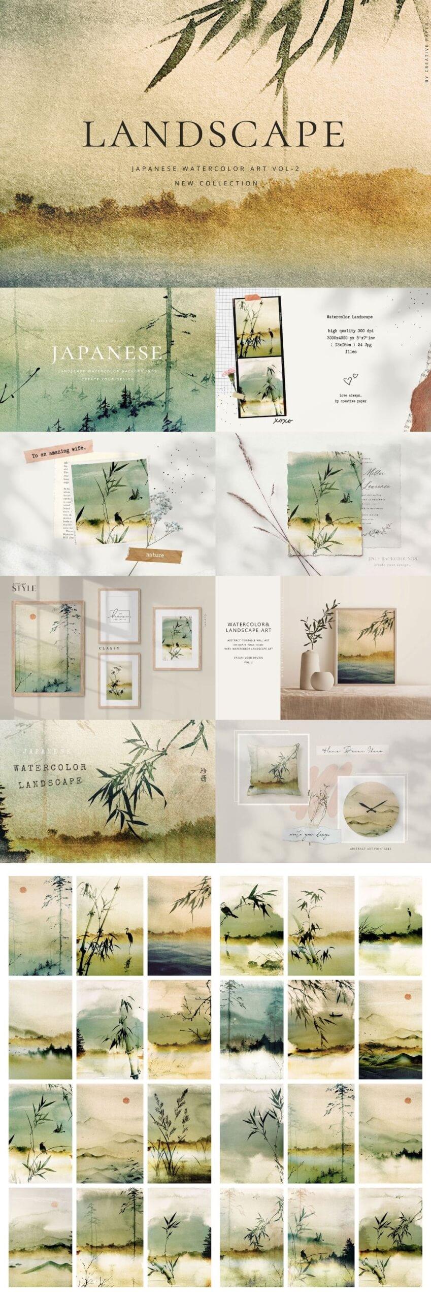 Watercolor Landscape Vol. 2 (Japanese)