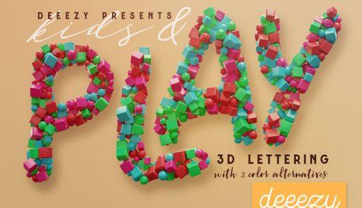【子供向け・イベント】かわいいおもちゃブロックのアルファベット文字素材