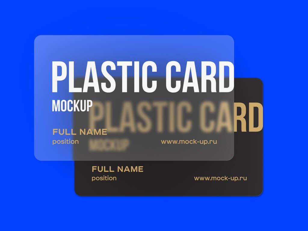 PLASTIC CARD MOCKUPS