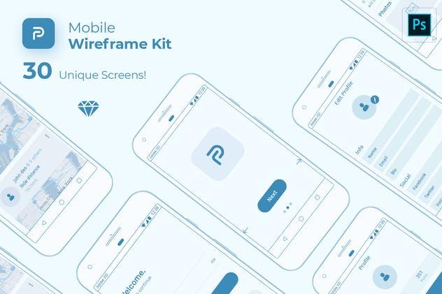 Pride Mobile Wireframe Kit