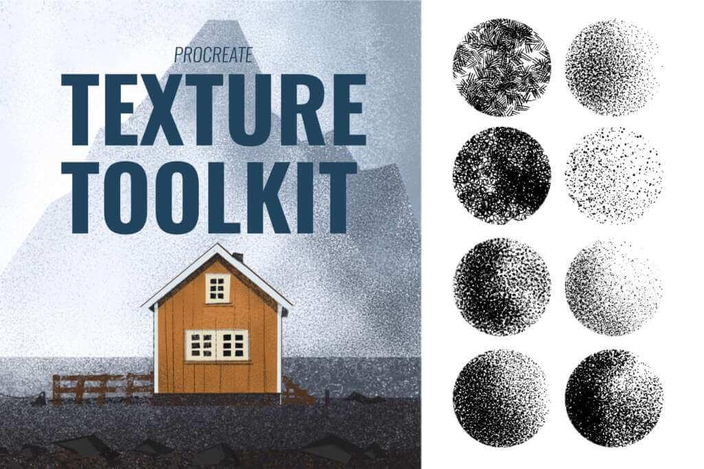 Procreate Texture Toolkit