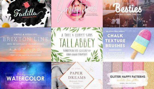 【販売終了】2ドル!DESIGN CUTS英語サイトの夏素材デザインバンドル