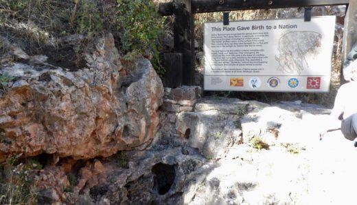 洞窟ツアーが人気!ウインドケーブ国立公園観光レビュー【アメリカ旅行】