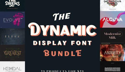 ユニークなディスプレイ用英語デザインフォント29書体セットが29ドルで販売中【Pixel Surplus】