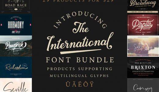 特殊文字が使える欧文デザインフォントセットが11月限定29ドルで販売中