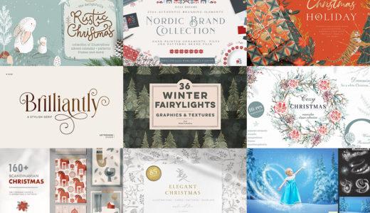 大人かわいいクリスマス素材デザインバンドルが2週間限定セール中【商用利用可能なフォント・イラスト・テクスチャなど約267,000円分】