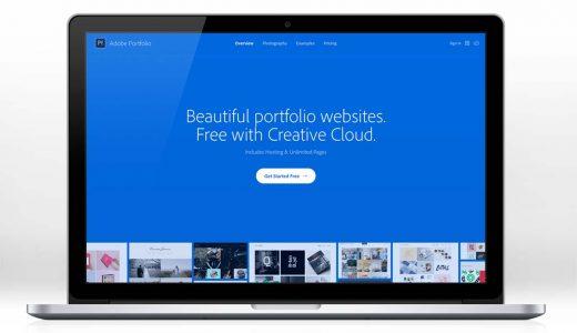 Adobe Portfolio(アドビポートフォリオ)とは?始め方・使い方・できることQ&A【2020】