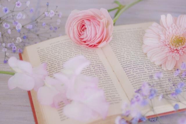 洋書と花たち
