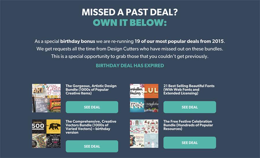 デザインカッツ2周年イベントページ