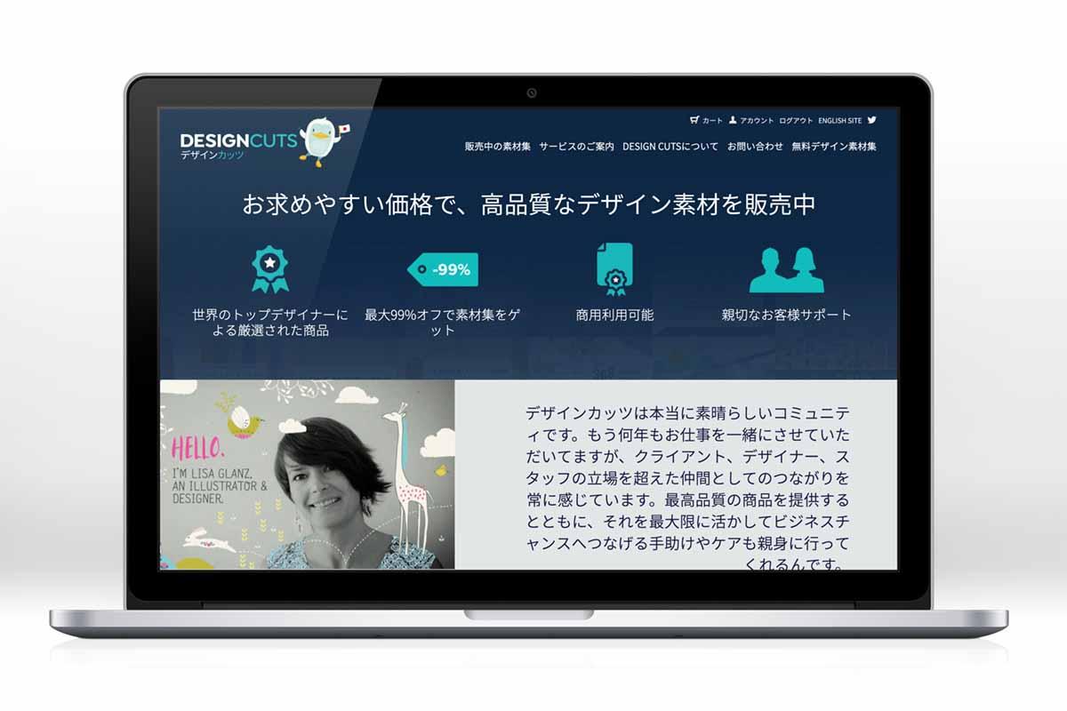 デザインカッツ日本語サイト
