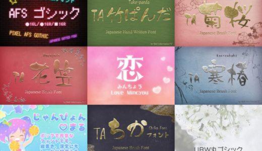 商用利用可能な日本語フォントがいつでも1点から買える!デザインカッツ海外サイトで販売開始【まとめ買いで最大50%オフ】