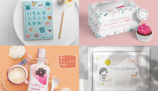 かわいい&実用的な日本語手書きフォントが80%オフの特大セール中!【漢字も収録&複数案件に商用利用】