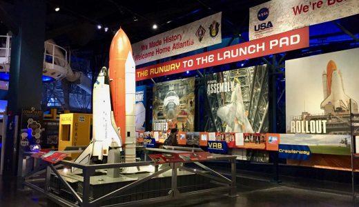 ケネディ宇宙センターでGPS打ち上げ見学体験記【当日の流れ】