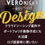 logo-mockups-presentation-portfolio-crowdsourcing