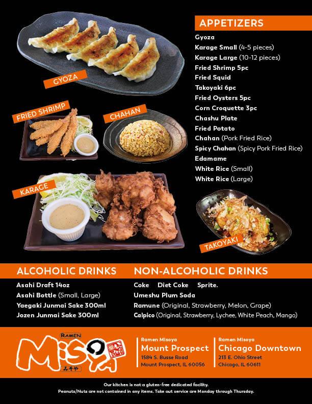 ramen-menu