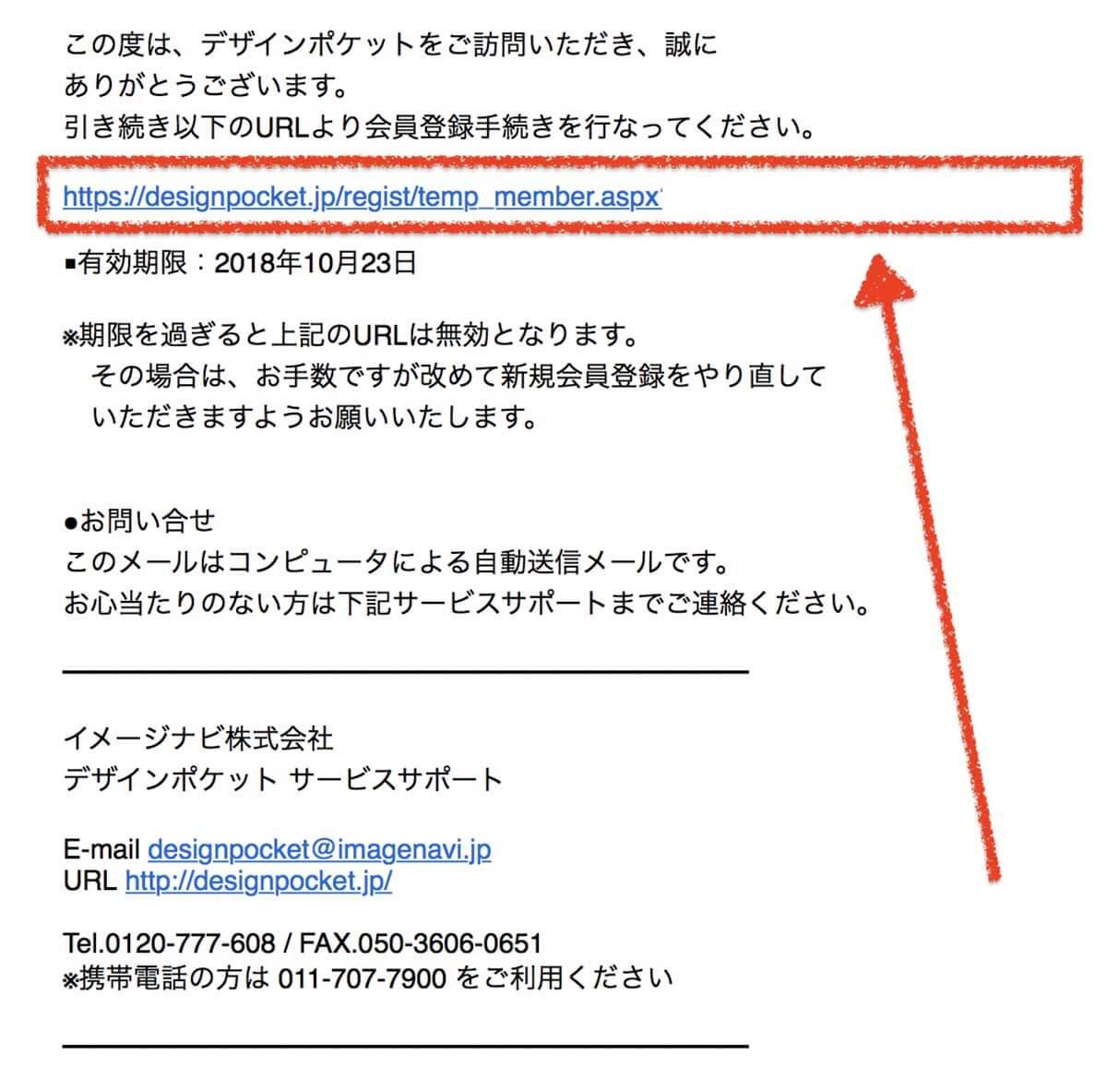 昭和書体 厳選筆文字5書体セット