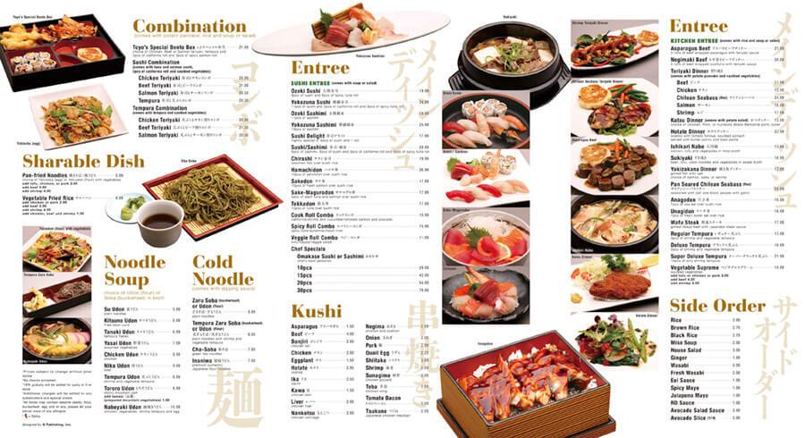 日本食レストランメニュー